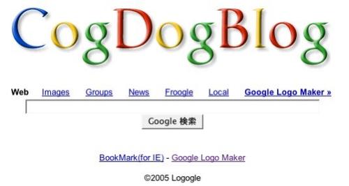 Cdb-Google