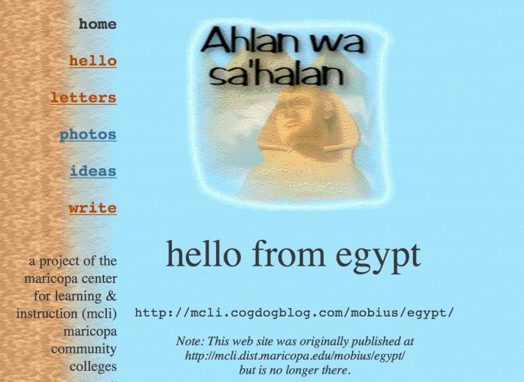 Ahlan wa sa'halan: Blogging in 1996