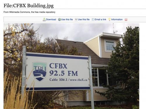 cfbx building