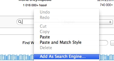 chrome search engine