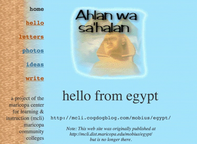 Ahlan wa sa'halan: Blogging in 1996