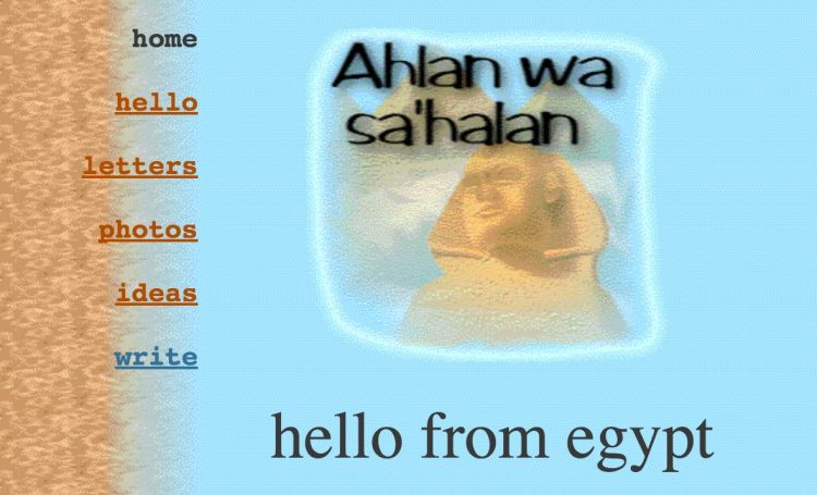 Hello From Egypt (From 1996)